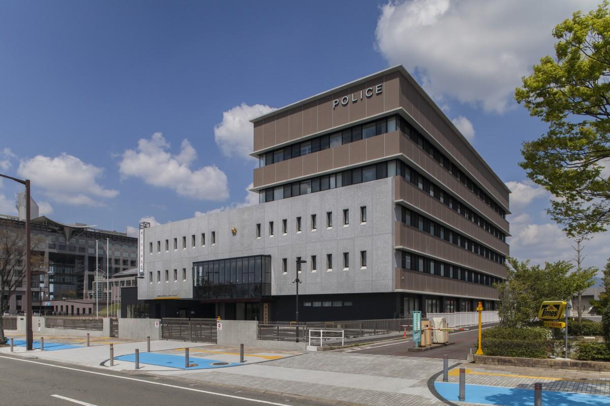 福岡県警春日警察署庁舎