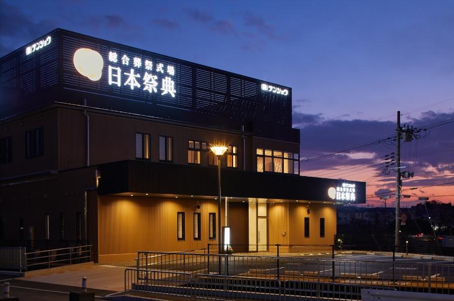日本祭典寝屋川会館